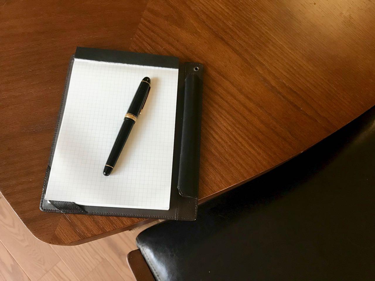 TRY FREE WRITING/好きなように書いてみろ